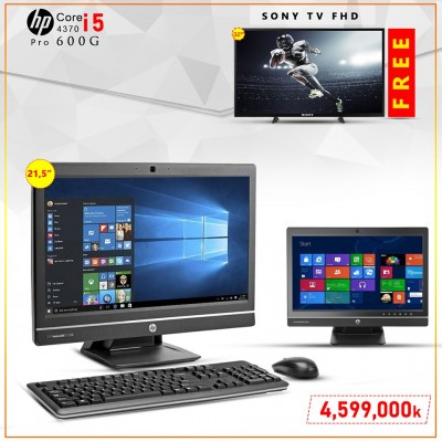 "AIO HP Pro 600 - Core I5 Free TV 32"" Sony"