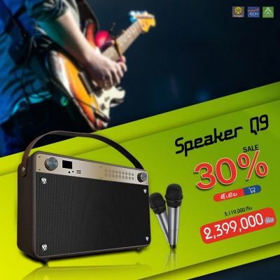 Speaker Q9S (battery 5hrs-6Hrs)